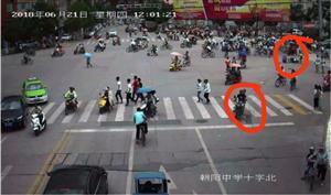 城固男子撞人后逃逸 两天后又撞上汽车致自己重伤