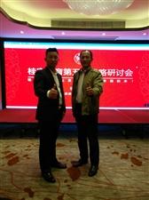 北京桂宾教育招募区域合伙人