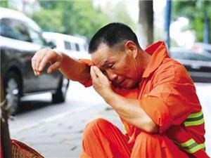 实拍高温下的郑州人是什么样的?一组图片告诉你