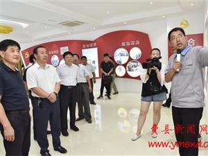 县委统一战线工作领导小组半年观摩会议召开