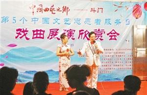 根植传统以文化人以文育人 斗门区在民俗文化活动、非遗传承、群众戏曲等方面绽放华彩