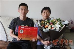 汉中第一份录取通知书送达 这个男孩圆梦军校