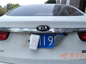 汉中一小区多辆车车牌被恶意折弯或盗窃 谁干的?