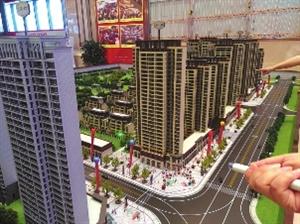 谁先到汉中这家售楼部交全款 房子就卖给谁?