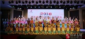 博兴雅艺舞蹈学校2018暑期汇报演出暨第七届齐鲁青舞蹈大赛初赛成功举办