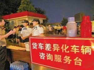 好消息!ETC货车在河南夜间通行高速实施9折优惠