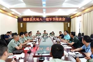 8月1日建军节当天、书记翟玉龙和官兵进行座谈会:不忘初心