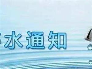 郑州市民注意了!这些地方要停水4天以上