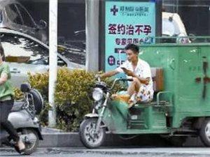 郑州快递电三轮禁行或设缓冲期, 未来有二维码身份证