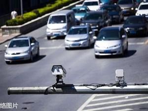 郑州新增40处电子眼, 24小时拍违章, 看看都在哪?