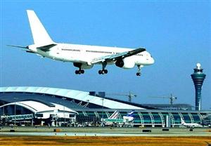 郑州航空港实验区上半年签28个项目揽资546亿