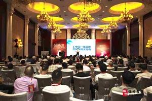 福建省定制家居行业协会福州工作委员会成立一周年庆典!――福州在线