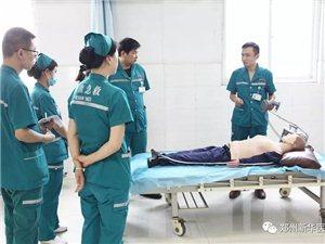 【学习培训】做强急诊 服务群众