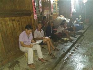苗鸟村召开群众会 宣讲脱贫政策