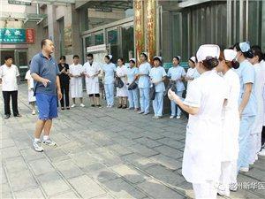【创卫行动】郑州新华医院创卫在行动