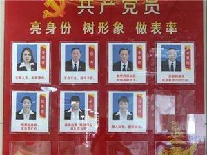 【新华活动】郑州新华医院党员业务攻关小组活动全面启动