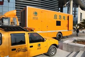 汉中供电公司:主动服务万亩核桃示范园