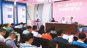 """第十二届中国航展规模空前亮点纷呈 国内外参展商达770家 展品结构首次实现""""陆海空天电""""全领域覆盖"""