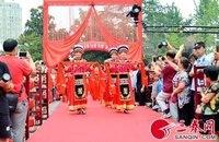 汉中宁强举办传统羌族集体婚礼