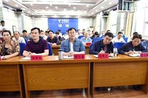 镇雄县委书记组织参加2018年全国医改工作电视电话会议
