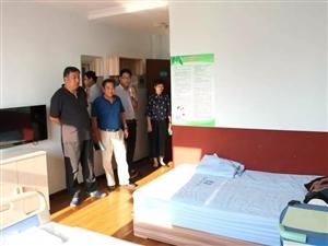 山东省医养结合专家组来天成康复医院对医养结合工作进行评估