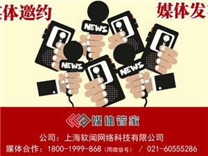 【广州媒体邀约】媒体人生活现状如何?