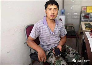焦村一男子苦寻离家出走已经12天的老婆,往大家帮忙寻找!