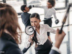 这三类公司,内斗最厉害,小心成为办公室斗争的牺牲品