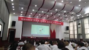 """""""社工以党建为引领开展为民服务""""培训简报"""