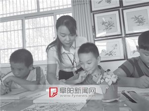阜南:省最美教师刘海娟