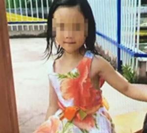 最新:盐津8岁女8岁女孩,后妈涉嫌故意杀人,已被…