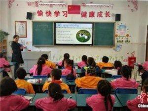 今年这些政策与老师们息息相关