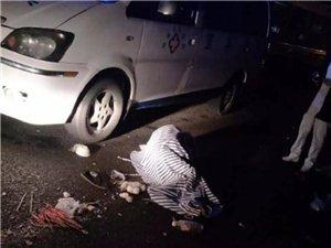 造孽!筠连一位残疾老人被车撞后,司机却肇事逃逸!