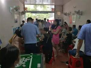 鄂州葛店开发区关停26家牌铺还社区清净