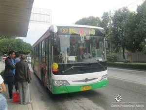 9月22日汉中四条公交线路全天免费乘坐