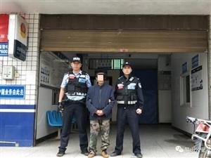 变态!宜宾一60岁老人赤身裸体,在竹林里猥亵3名少女!简直不能忍!