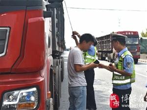 """博兴交警开展大货车""""非法改装""""专项整治行动"""