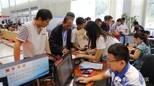 西洪沟村合法房屋协议签订率达到96.82%