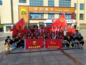 今天一大群人走进北京赛车pk10新市敬老院被拍!