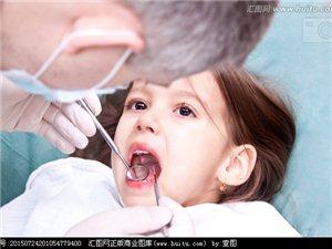 """""""全国爱牙日"""" 日常护牙 这些误区你避开了吗?"""