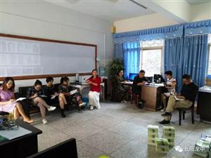 七年级语文备课组第一次研修会议