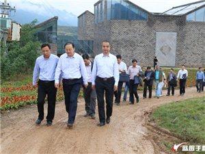 市委副书记韩松、市政府副市长杨广亭一行来蓝查看农民丰收节筹备情况