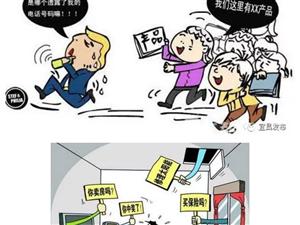 长阳交通:【网络安全宣传周】速看!你的信息有可能被泄密!网络安全知识速来get!
