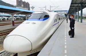 中秋节期间 汉中至西安加开2对动车