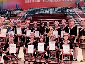 长阳职教中心:民体代表队在湖北省第九届民运会取得佳绩