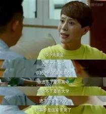 中国家长烦心事:天价补课费奇葩作业和变异家长群