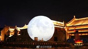 汉中网红街空降超级大月亮