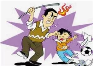 澳门新濠天地娱乐场一男子因为这点事动手打伤小孩,换来13日拘留罚款500!