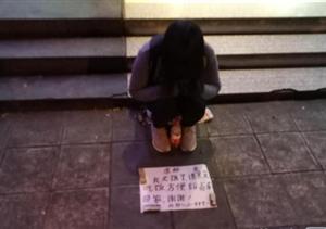 澳门新濠天地娱乐场女孩求助却低着头,你给过钱吗?