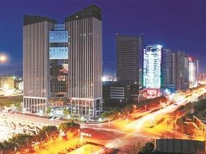 全国百强县市最新名单长兴排名第52位